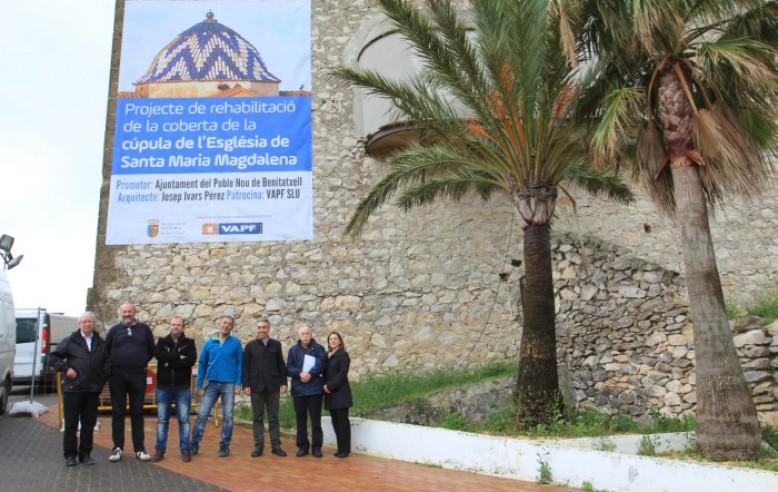 Спонсорство реставрации купола церкви города Побле Ноу де Бенитачель.